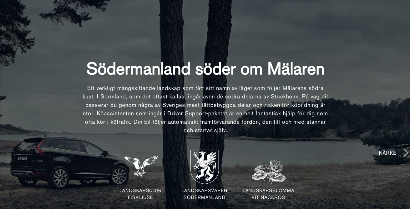 Made by Södermanland