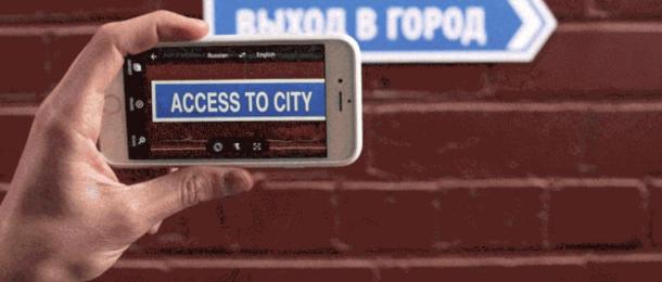 App översätter skyltar