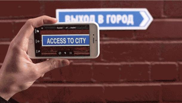 Google Translate Signs